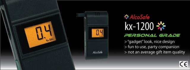 Персональная серия AlcoSafe kx-1200