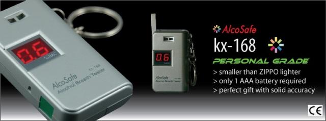 Персональная серия AlcoSafe kx-168pro