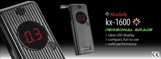 Персональная серия AlcoSafe kx-1600pro