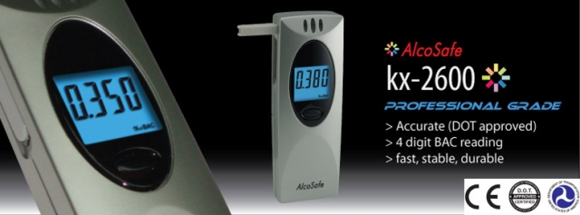 Серия Премиум AlcoSafe kx-2600